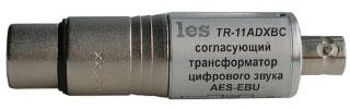 TR-11ADXB